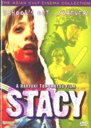 stacyerdf