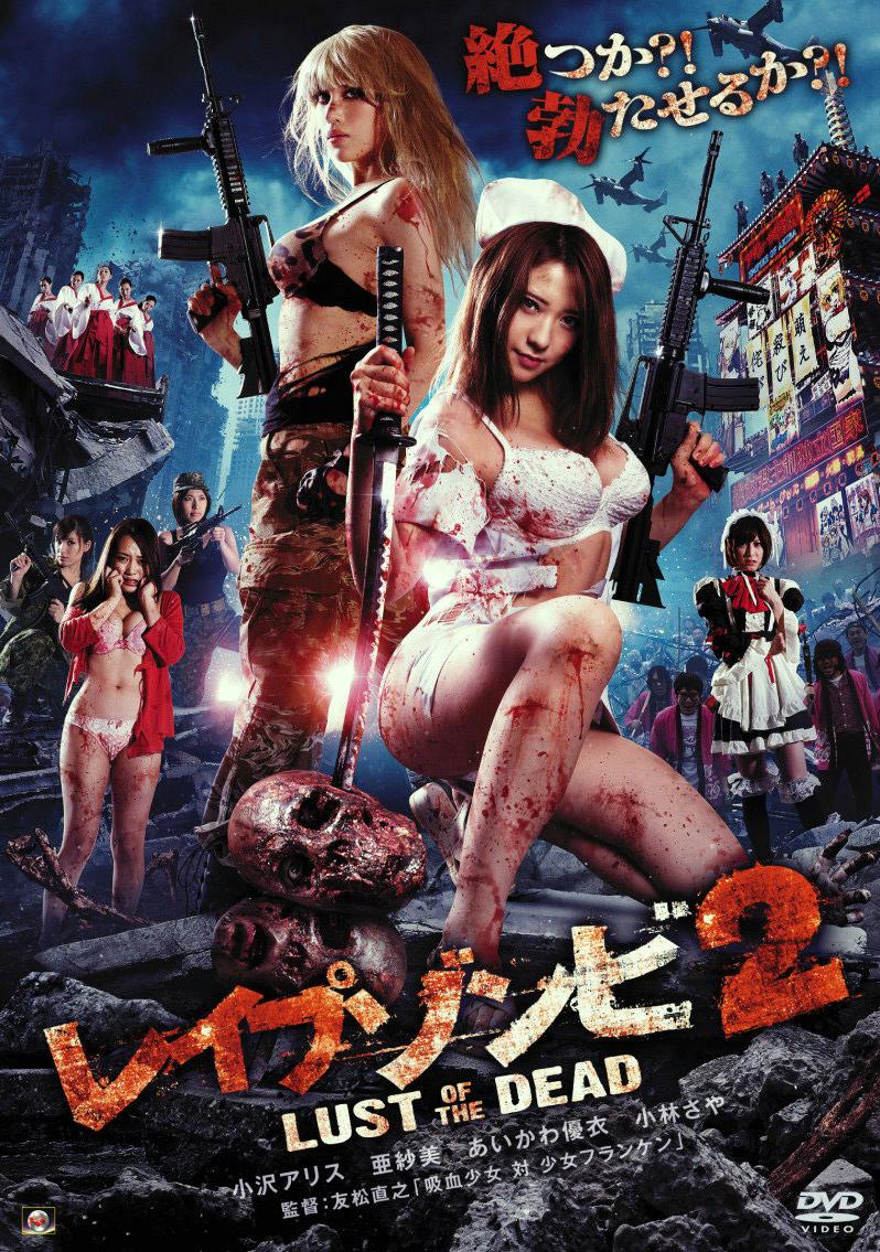 zombie porno filmer hot jenter fitte bilder