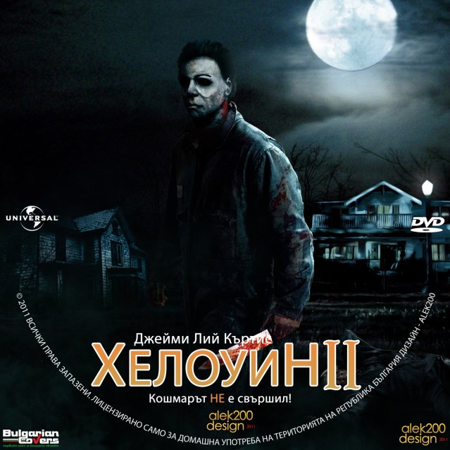 Halloween 2 DVD Label1 by alek200