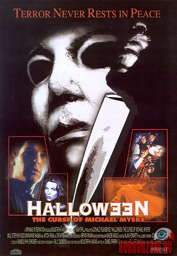 halloween-the-curse-of-michael-myers00