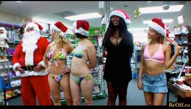 Bikini-Bloodbath-Christmas12