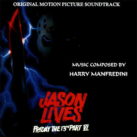 1255459289_friday-the-13th-part-6-jason-lives-