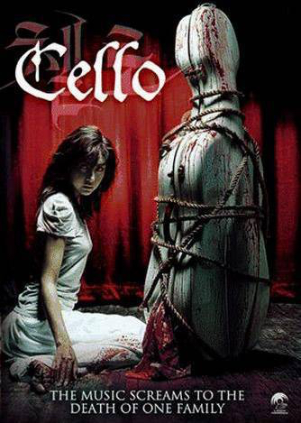 cello-dvd