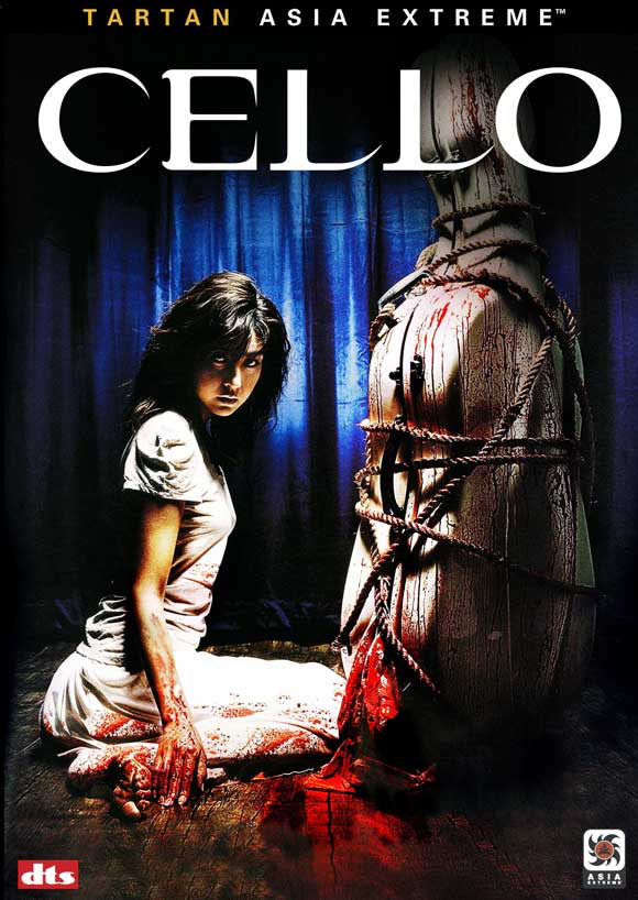 cello-movie-poster-2005-1020449362