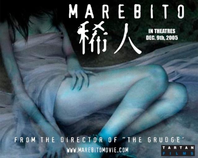 marebito_film_poster